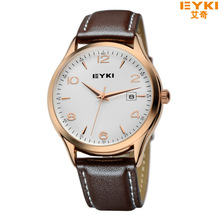 EYKI Luxury Jewelry brand Hot Sale Fashion New Promotion Watches Men's Business Casual Sports Leather Quartz Watch