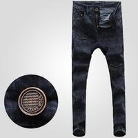 Free shipping! 2015 new men sagging jeans micro-bomb multi-pocket pants feet