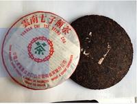 357g premium  Chinese yunnan puer tea puer tea pu er tea puerh China slimming green food for health care wholesale