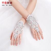 Colour bride bracelet chain handmade lace rhinestone married gloves wedding dress