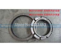 HD   Range gear synchronizer gear seat  WG2210100007
