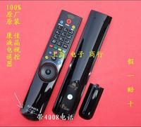 Original konka remote control lc32is68n led40is97n led46is97n