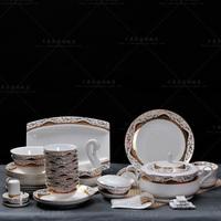 Bowl Set Cutlery Set 56 in Jingdezhen bone china tableware European gold rimmed dishes wedding housewarming