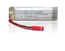 Free Shipping wltoys v929 v222 UDI U815A U818A lishi 6039 feilite H07 2 4G 4 channels