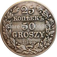Poland 1844 50 Grosz coins copy Free shipping