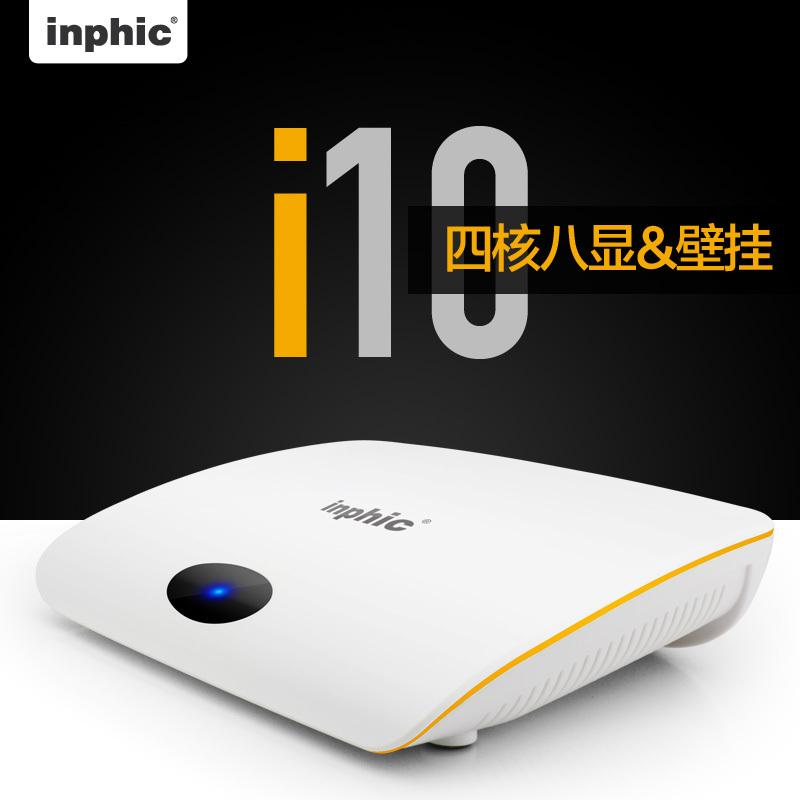 inphic / English Fick I10 quad-core network set-top box HD player Internet TV set-top boxes sub(China (Mainland))