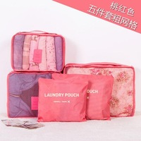 5pcs/set Waterproof Travel Portable Storage Box Clothes Socks Underwear Shoes Storage Package Cosmetic Bag