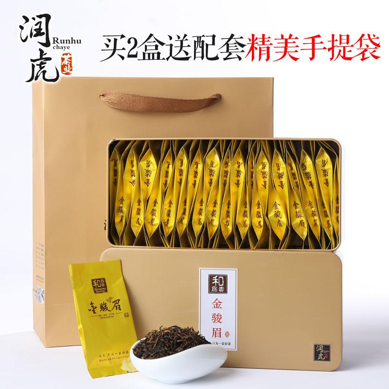 2015 Sale Promotion New Compressed Tea Keemun Tea Run Tiger Jinjunmei Premium Genuine Black Tea Gift Wuyishan for Paulownia Off(China (Mainland))