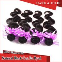 Grade 7A Virgin Brazilian Hair Body Wave Bundles 6pcs Lot Can be Dyed and Bleached Cheap Brazillian Body Wave Free Shipping
