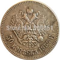 Russian COINS 50 kopek 1887 COPY Free shipping