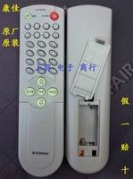 Konka tv original remote control general kk-y274c kk-y274z