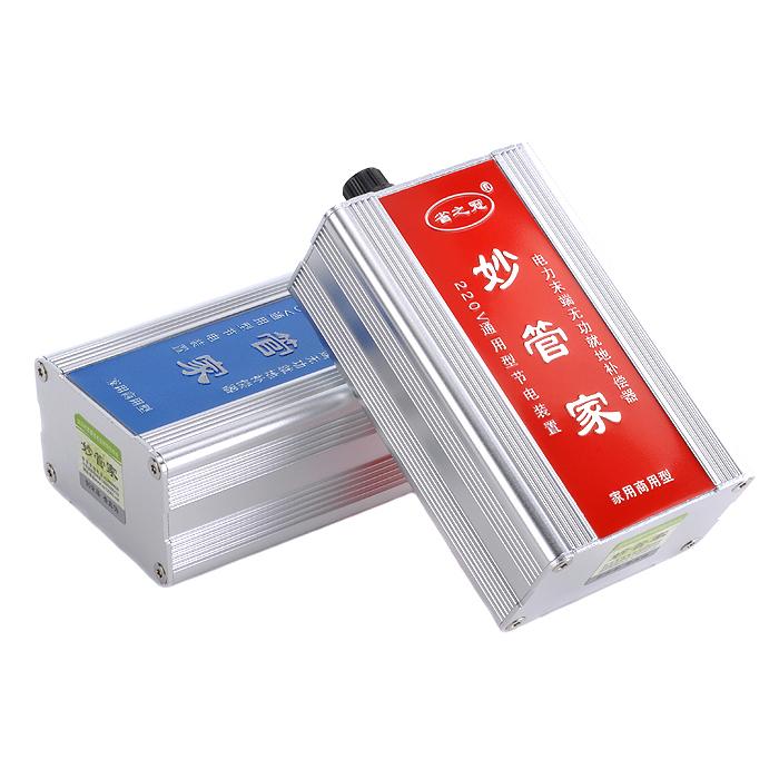 High quality brand power electricity saving box energy saver smart saver 36kw 110V-250V save electricity treasure(China (Mainl