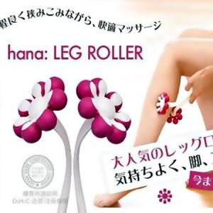 Free shipping hot seling flower shape leg fatigue soothing massage roller massage(China (Mainland))