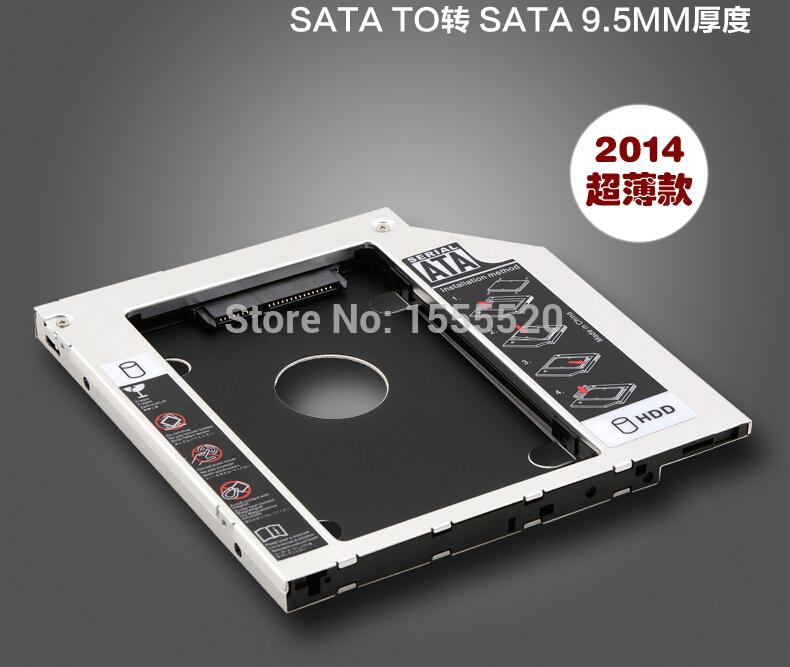 9.5mm SATA TO SATA 2nd SSD HDD Hard Disk Drive Caddy for HP Compaq Dell MacBook pro(China (Mainland))