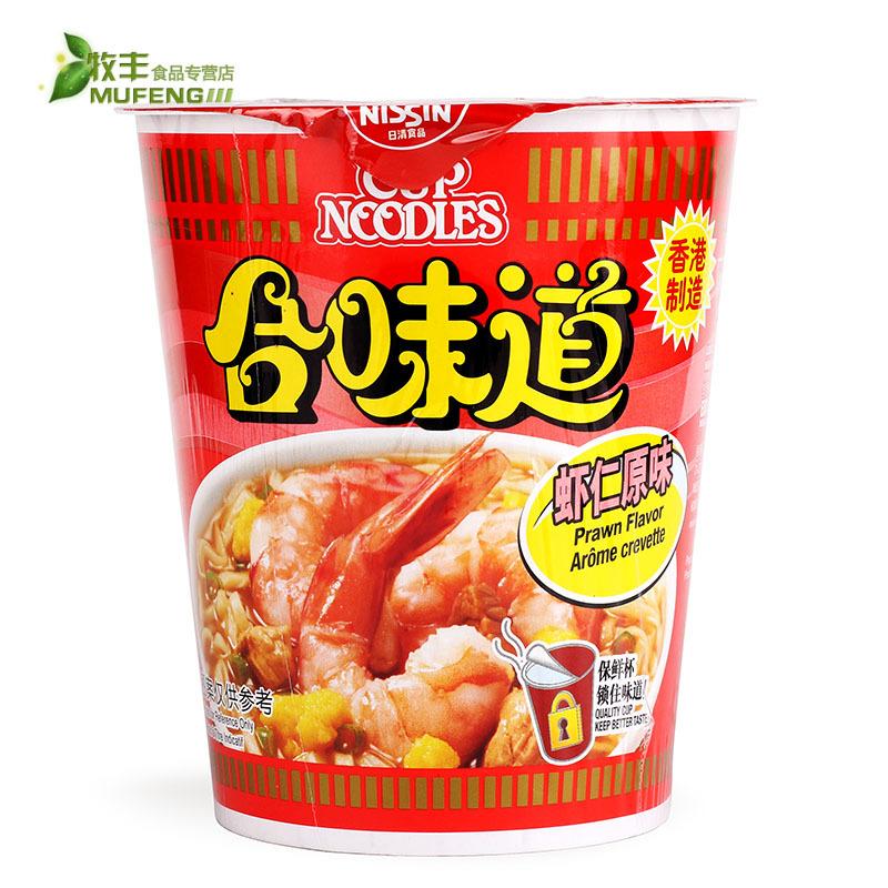 Chinese Noodle Shop Chinese Cup Noodles Shrimp