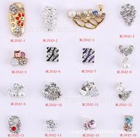 2015Fashion Crystal nail charms 2000pcs/lot 3D Bow Alloy 888A Preciosa Rhinestone Nail Jewelry for nail gel(ML3521-3549) #