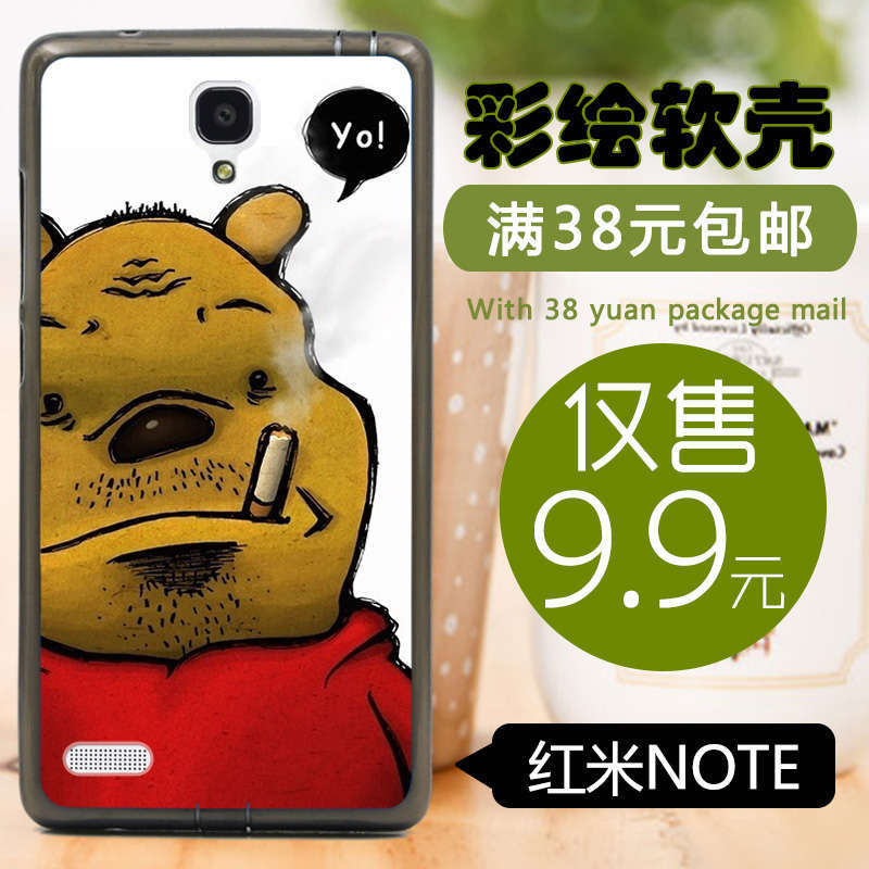 TUP Soft shell painted For Xiaomi Redmi Note / Red rice NOTE/ Note Silicone Case cell phone cases Funny Winnie the Pooh/2015 NEW(China (Mainland))