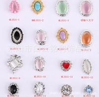 2015 High! 3D 50pcs/lot Alloy 888A Preciosa Cross bow skull butterfly lip nail art nail jewelry for nail gel(ML3500-3549) #