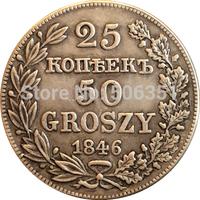 Poland 1846 50 Grosz coins copy Free shipping