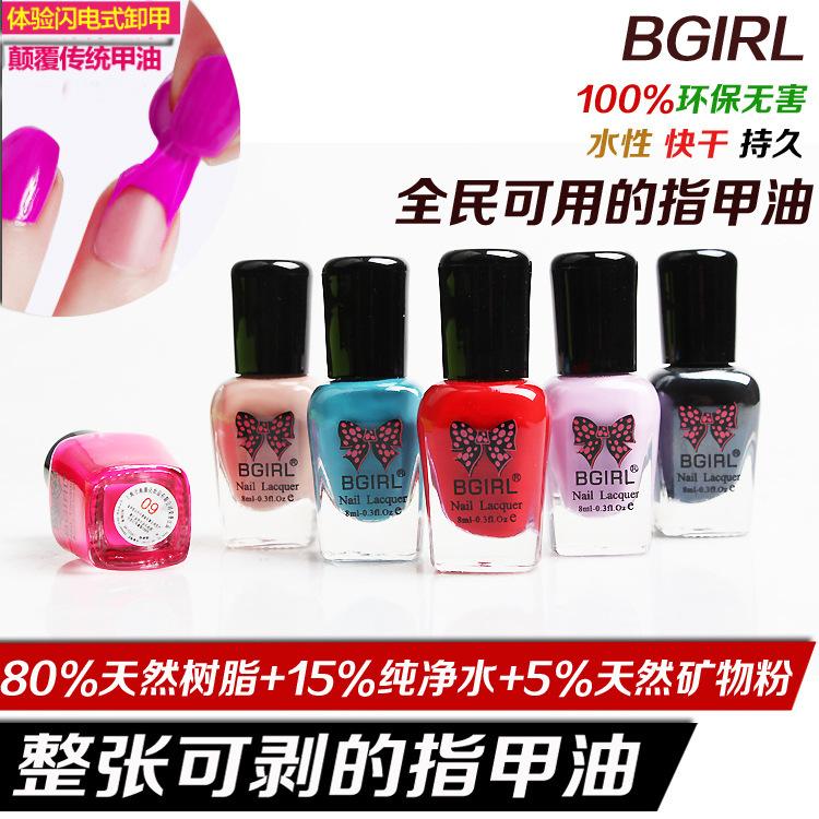 8ml Neon Fluorescent Non-toxic Nail Polish Nail Varnish Lacquer Paint Nail Art for Lady Girl(China (Mainland))