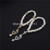 Rondelles  Islamic Muslim Prayer Beads Tasbih 33beads Allah Misbaha Sibha with white Turquoise Beads  L150113006