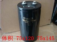 Free Shipping 1PCS 250V 10000UF 250V 75MMx145MM screw pin capacitance 250MFD10000VDC