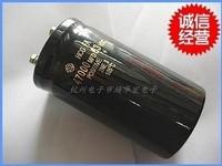 Free shipping 63V 47000uf 63V  Electrolytic Capacitor Radial 65x105mm (1pcs)