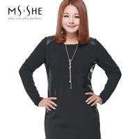 Msshe plus size clothing 2015 spring thickening sanded basic shirt stretch cotton PU long design T-shirt 5093