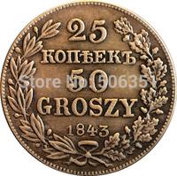 Poland 1843 50 Grosz coins copy Free shipping