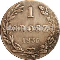 Poland 1836 1 Grosz coins copy Free shipping