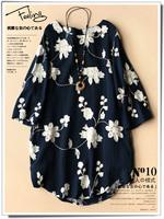 2015 spring basic shirt woman loose plus size clothing top long design long-sleeve T-shirt