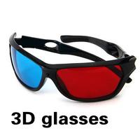Red Blue Plasma TV Movie Dimensional Anaglyph Framed 3D Vision Glasses ARE4