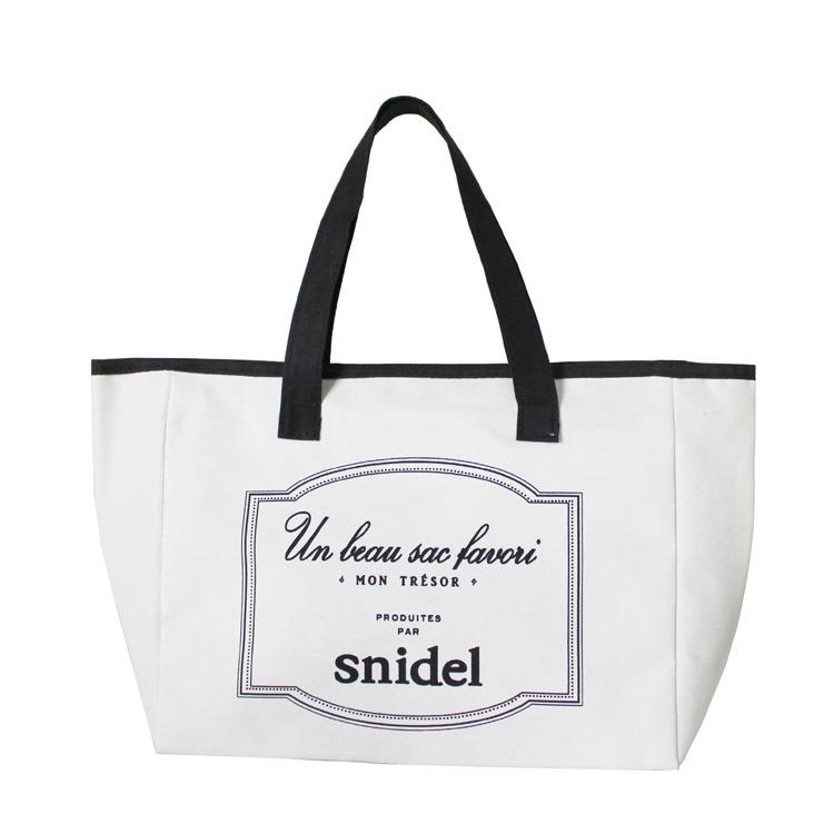 White Shopping Bag Black Handle Free Shipping Japanese Magazine Appendix Canvas Shopping Bags White Color
