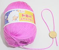 Wholesale! Skein Baby knitting needles yarn to knit thread to knit wool fibroin Cotton yarn baby milk Hand crochet line