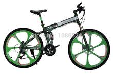 envío libre velocidad de las ruedas de 26 pulgadas de amortiguación integrado bicicletas de montaña plegables para los hombres bicicleta BTT Mondraker aerofolio(China (Mainland))