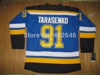 Wholesale Hockey St. Louis 91# Vladimir Tarasenko blue jerseys, please read size chart before order
