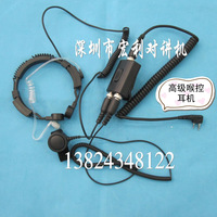 Walkie talkie earphones large circle ptt walkie talkie earphones adjustable earphones series