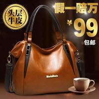 2014 winter female tote bags fashion wax genuine leather women's messenger bag