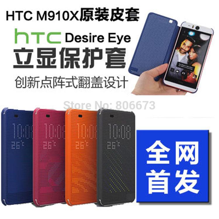 Htc Eye Dot View Case Dot View Case For Htc