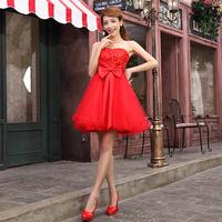 short design tube top dress