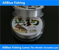 Free Shipping 2pcs/lot Super Strong High Quality 100M Fishing Line Sea Fish Carp Nylon Line Spool Rope 10 Sizes Line From Japan