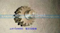 HD   The output gear shaft   AZ9710290003