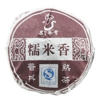 Free Shipping 500g RuiCang Mini tuo cha pu erh yunnan Glutinous rice puer tea pu-er Ripe 2012