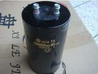 Free shipping 80v 100000uf Electrolytic Capacitor Radial 75x145mm (1pcs)