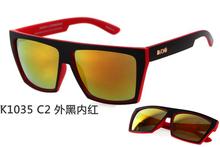 Evoke Aliexpress sunglasses