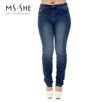 Msshe2015 spring plus size pants mm elastic slim denim trousers skinny pants 7182