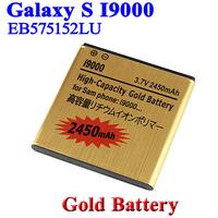 2450mah Gold Business Battery fr Samsung Galaxy S i9000 GT-i9000 i9003 I9001 i897 Batterie Bateria Batterij Accumulator AKKU