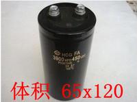 Free shipping (10pcs) 450v 3900uf 450v  Electrolytic Capacitor Radial 65x120mm *EXPRESS*
