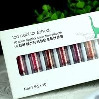 too cool for school dinosaur Square 10 colors lasting lipstick shiny matt lipstick sample sets Rose