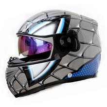 masei Motorcycle helmet 830 built in sunglasses double lenses off road helmet